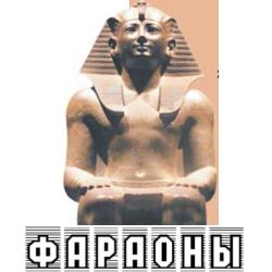 Фараоны в Древнем Египте: символы и передача власти, титул, коронация