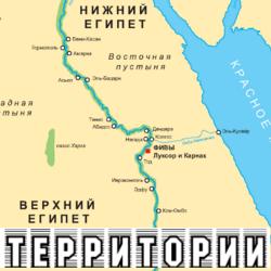 Территориальное устройство Древнего Египта. Значение Нила. Столицы