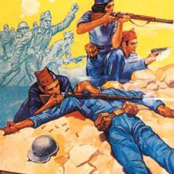 Гражданская война и иностранная интервенция в Испании 1936-1939 гг.