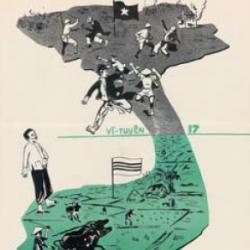 «Война сопротивления» в Индокитае 1946-1954 гг.