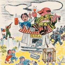 Противостояние Китая и СССР. Конфликт за остров Даманский