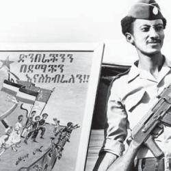 Эфиопские войны: война за Огаден и война за независимость Эритреи