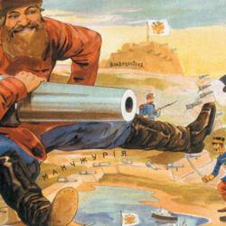 Русско-японская война 1904-1905 гг.: причины, итоги, ход событий