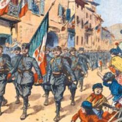 Конфликт вокруг Фиуме 1919-1924 гг.