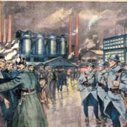Рурский конфликт 1923-1925 гг.